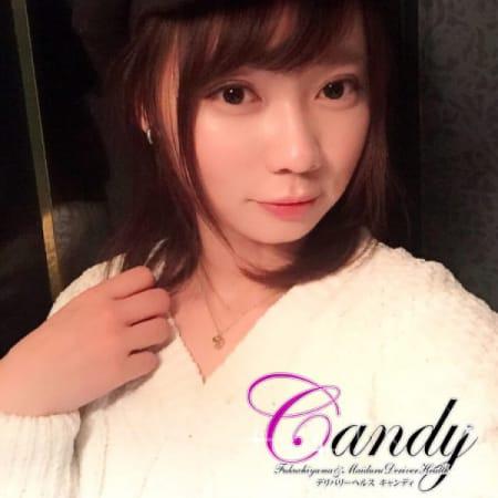 ユイ ☆x2【天使のような笑顔】 | Candy~キャンディ~ 福知山店(舞鶴・福知山)