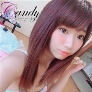 レム ☆x2【最高級クオリティ】 | Candy~キャンディ~ 福知山店(舞鶴・福知山)