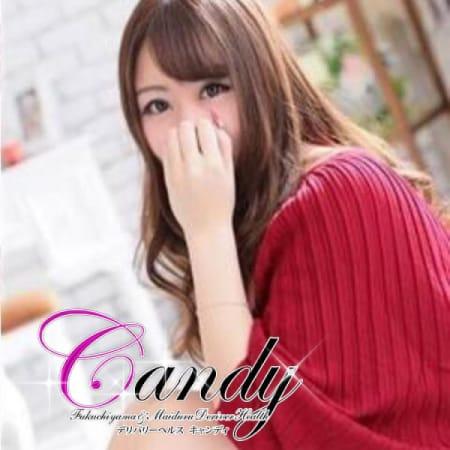 チイ ☆x2【♪完全業界未経験♪】 | Candy~キャンディ~ 福知山店(舞鶴・福知山)