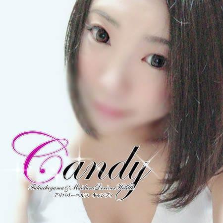 なな ☆x2【Gカップ爆乳】   Candy~キャンディ~ 福知山店(舞鶴・福知山)