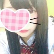わかな【】|$s - 大阪オナクラデリバリー 女子校生はやめられない風俗