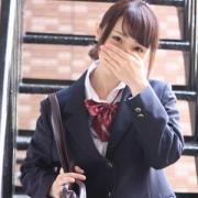 ゆうき【】|大阪オナクラデリバリー 女子校生はやめられない - 新大阪風俗