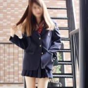 ゆりあ【】|$s - 大阪オナクラデリバリー 女子校生はやめられない風俗