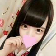 みおん【】|$s - 大阪オナクラデリバリー 女子校生はやめられない風俗