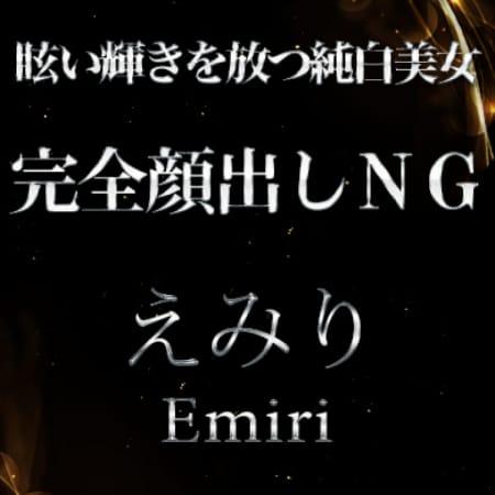 えみり【責め好き淫乱娘】 | INFINITY GOLD~インフィニティゴールド~(水戸)