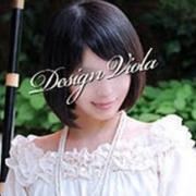 希子(きこ) | デザインヴィオラ(五反田)