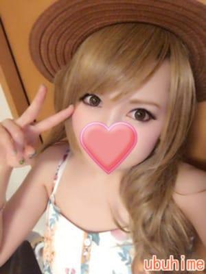 「お礼です(*^^*)」06/22(金) 22:42 | まおの写メ・風俗動画