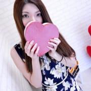 ネイロ ★ | Smile 郡山店(郡山)