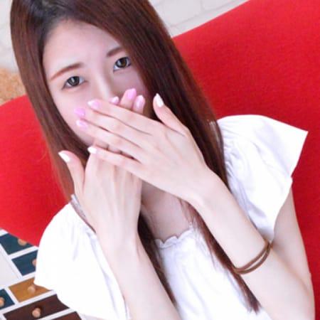 リサ【★☆完璧なスタイル☆★】 | Smile 郡山店(郡山)