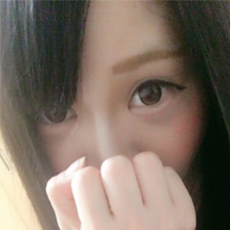 リオン【★☆小さな美少女☆★】 | Smile 郡山店(郡山)