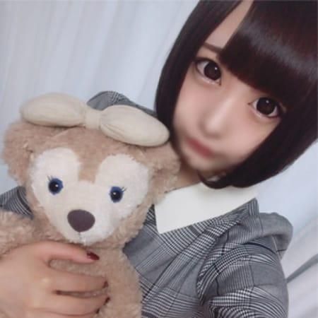 すなお 恵 ★×5【★☆現役単体AV女優☆★】 | Smile 郡山店(郡山)