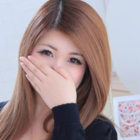 エリナ【★☆見事な愛嬌・サービス☆★】 | Smile 郡山店(郡山)
