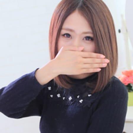 メイ★ | Smile 郡山店(郡山)
