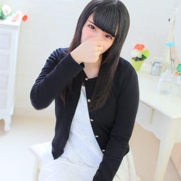 アリナ【☆完全素人のロリアイドル☆】 | Smile 郡山店(郡山)