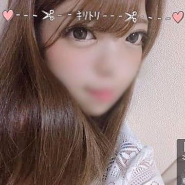 リロ【☆ロリギャル☆】 | Smile 郡山店(郡山)