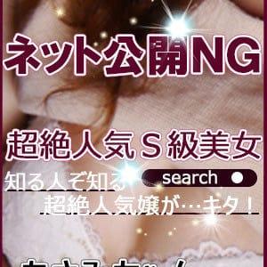 あさみ | 全裸の極みorドッキング痴漢電車(日暮里・西日暮里)