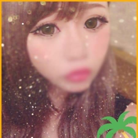 ひめか【完全予約制の超プレミアム娘】|$s - パイナップル娘風俗