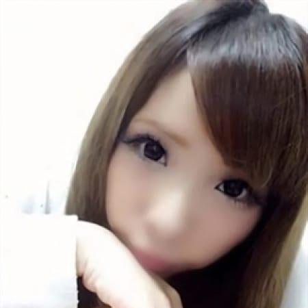 ありあ   僕のレンタル妹CUTIE GIRL(熊本市近郊)