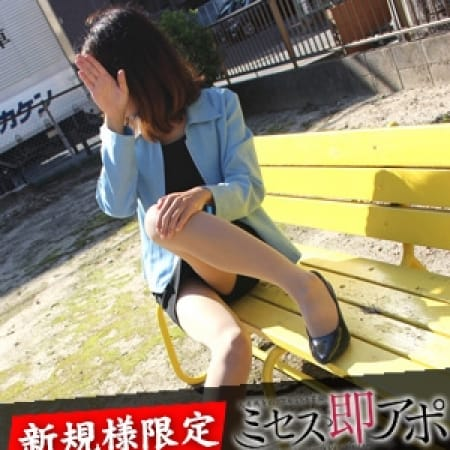 えり | 即アポ熟女~名古屋店~(名古屋)