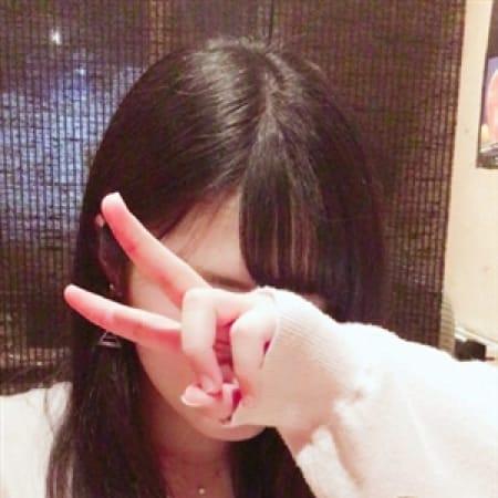 そら | 恋して♡プリンセス(宇都宮)