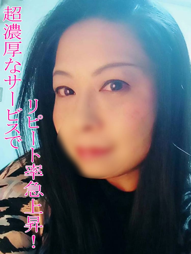 「この馬鹿オヤジ」03/21(水) 13:56   那月の写メ・風俗動画
