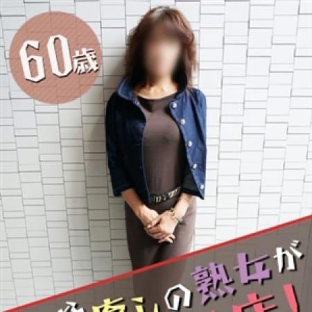 ちあき(昭和32年生まれ)   熟年カップル名古屋~生電話からの営み~(名古屋)