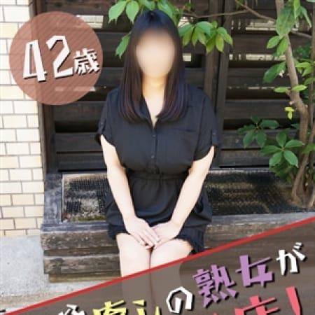 ともこ(昭和50年生まれ)   熟年カップル名古屋~生電話からの営み~(名古屋)
