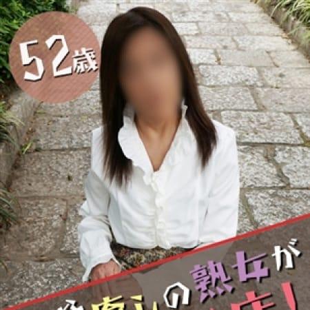 いくえ(昭和40年生まれ)   熟年カップル名古屋~生電話からの営み~(名古屋)