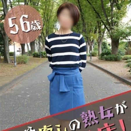 かりん(昭和36年生まれ)   熟年カップル名古屋~生電話からの営み~(名古屋)