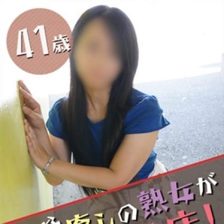 こゆき(昭和49年生まれ)   熟年カップル名古屋~生電話からの営み~(名古屋)