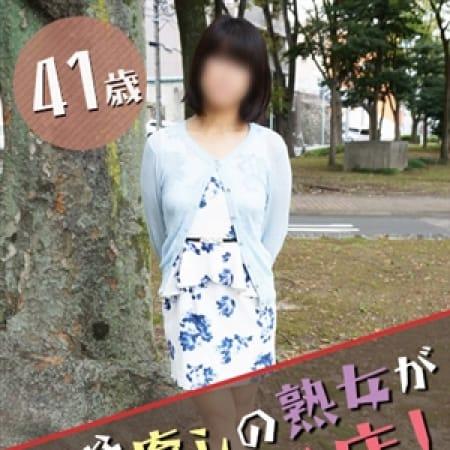 きょうか(昭和51年生まれ)   熟年カップル名古屋~生電話からの営み~(名古屋)
