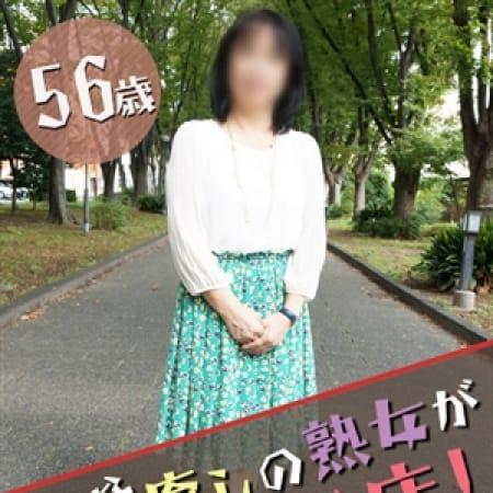 つぼみ(昭和35年生まれ)   熟年カップル名古屋~生電話からの営み~(名古屋)