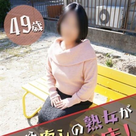 よしみ(昭和43年生まれ)   熟年カップル名古屋~生電話からの営み~(名古屋)