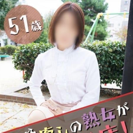あゆみ(昭和41年生まれ)   熟年カップル名古屋~生電話からの営み~(名古屋)