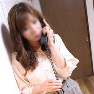 あいり(昭和48年生まれ)   熟年カップル名古屋~生電話からの営み~(名古屋)