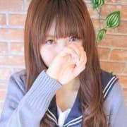 かほ【清楚系おとなしめ女子☆彡】 | 仙台女学院(仙台)