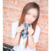 まきの【お嬢様系美少女☆彡】 | 仙台女学院(仙台)