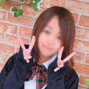 あい【正真正銘のロリ妹系☆彡】 | 仙台女学院(仙台)