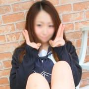しいな【スレンダーでFカップ☆彡】 | 仙台女学院(仙台)