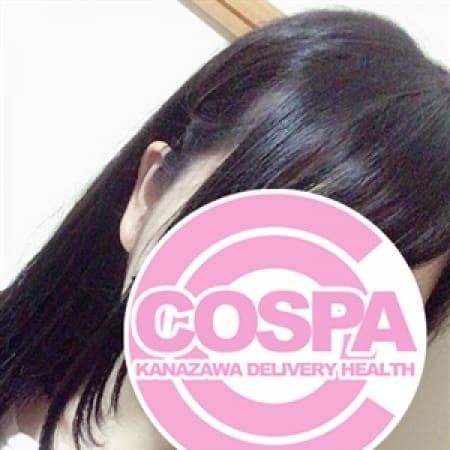 ♡みるく♡【ミラクルFカップ♡♡】 | 金沢デリヘルCOSPA(金沢)