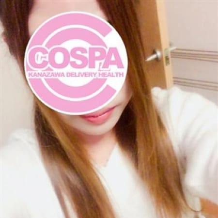 ♡なな♡【良い接客をアナタに♡】 | 金沢デリヘルCOSPA(金沢)