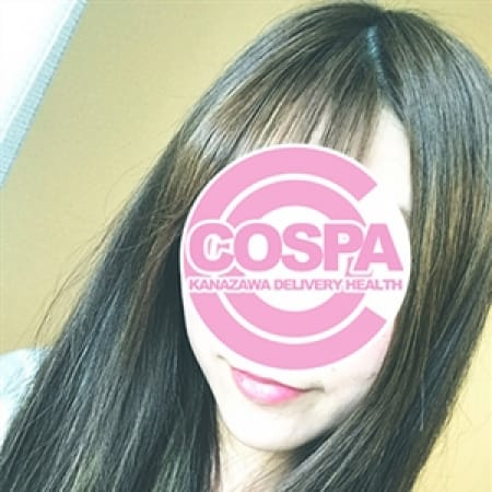 ♡ひなVIP♡ | 金沢デリヘルCOSPA(金沢)