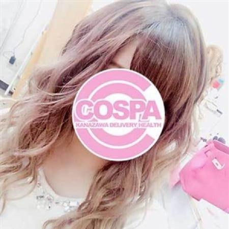 ♡あきVIP♡【満足必至のおだやか姫】 | 金沢デリヘルCOSPA(金沢)