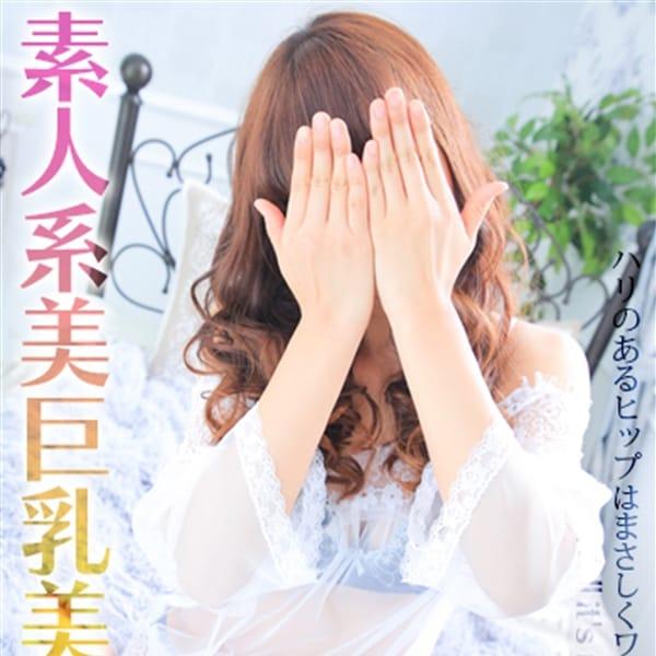 ♡みえか♡【素人系美巨乳美女】   金沢デリヘルCOSPA(金沢)