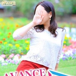 あいか【美肌で敏感若奥様♪】   AVANCE 福岡(福岡市・博多)