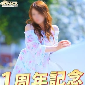 こう【ハイクラス☆美人妻】 | AVANCE 福岡(福岡市・博多)