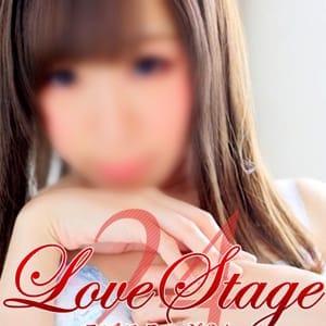 しずく【☆綺麗系天使☆】 | LoveStage24(米子)