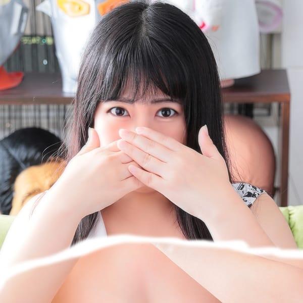 津場木葵【ロリビッチの正体は・】 | ウルトラのB乳(新大阪)