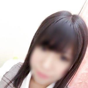 柊ひなの【スマタが大好き幼妻!】 | 五反田風俗ド淫乱大陸(五反田)