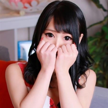 ひまり【◆超ミニマム!笑顔が最高!◇】 | CLUB LEON(クラブレオン)(梅田)
